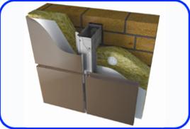 Система для облицовки металлокассетами
